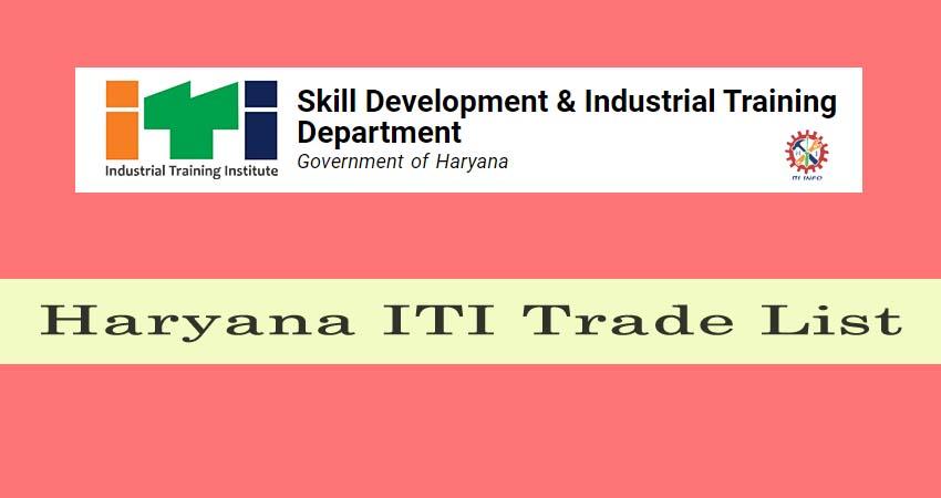 Haryana ITI Trade List